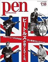 表紙: Pen (ペン) 2012年 7/15号 [雑誌] | Pen編集部