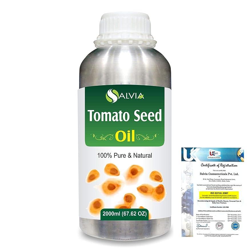 正気神経衰弱助言Tomato Seed (Lycopersicon Esculentum) 100% Pure Natural Carrier Oil 2000ml/67 fl.oz.