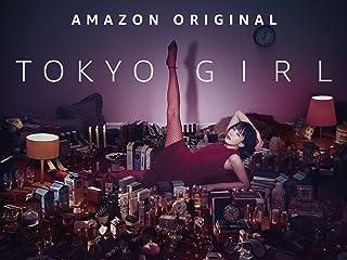 Tokyo Girl - Season 1