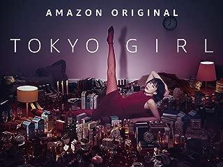 tokyo dreams av company