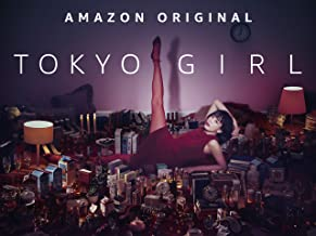Tokyo Girl - Season 1 (4K UHD)
