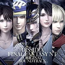 Best dissidia soundtrack mp3 Reviews