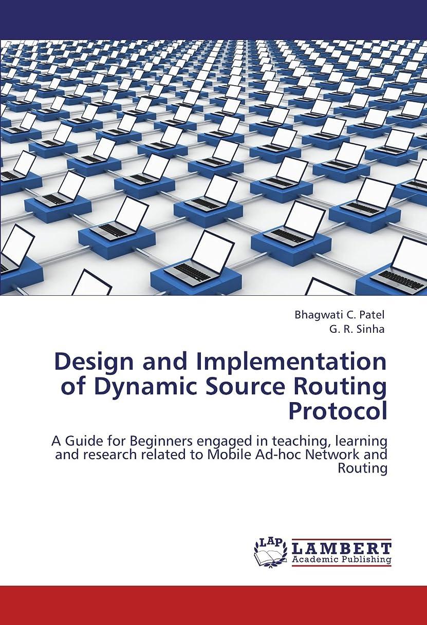 人工キウイトレードDesign and Implementation of Dynamic Source Routing Protocol