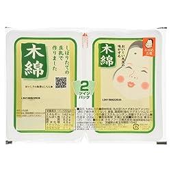 [冷蔵] おかめ豆腐 ツインパック豆腐 木綿