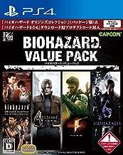 Resident evil / Biohazard - Value Pack [PS4]