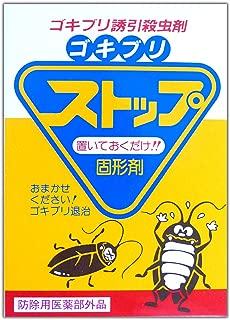 【ゴキブリストップ(12枚入り)】けた違いのゴキブリ駆除力が長期間持続 ゴキブリが外に出て死滅してくれる 飲食店などの業務用として開発された強力な駆除剤