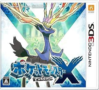 ポケットモンスター X - 3DS