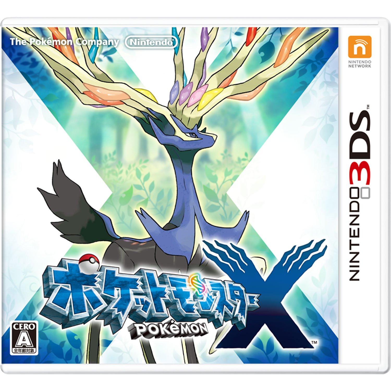 Pokemon 35% OFF X Import online shopping Japan
