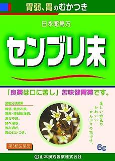 【第3類医薬品】日局 センブリ末 6g