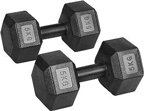 Yaheetech 2 stuks halterset 5 kg korte halters rubber gietijzer hexagon halters gewichten training voor aerobic, gymnastie...