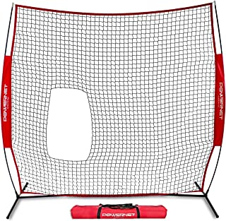 PowerNet 7x7 ft Pitch-Thru Protection Screen for Softball   49 sqft Barrier   Perfect for Pitching or Batting Practice   Open Area in Net to Allow Ball to Pass Through