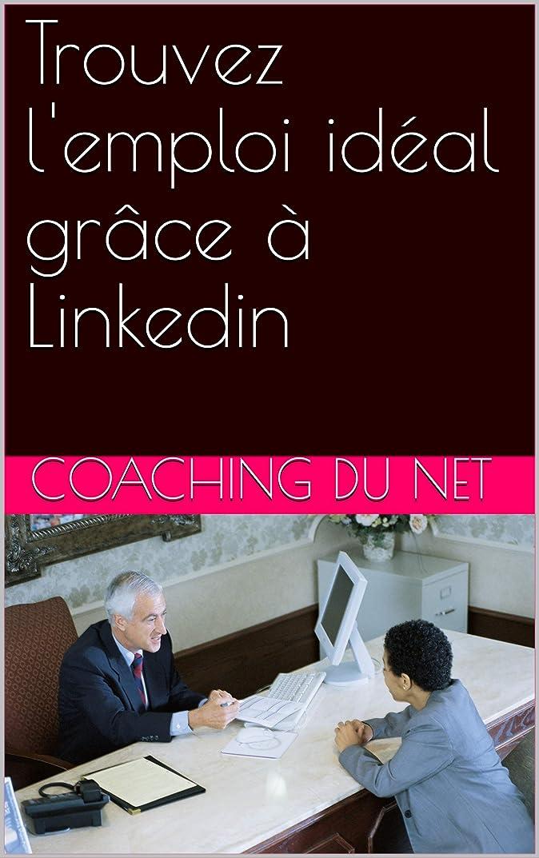 外交問題高度なチャペルTrouvez l'emploi idéal grace à Linkedin (French Edition)