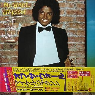 """OFF THE WALL オフ・ザ・ウォール [12"""" Analog LP Record]"""