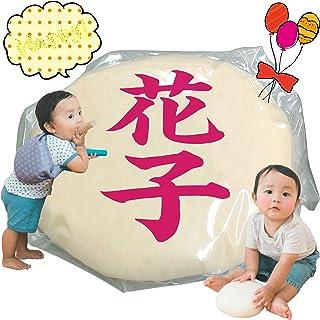 一升餅 の 最高級品 オーガニック 一升餅 伝統料理の老舗 日本橋正直屋 行事の後も使える オーガニックコットン 風呂敷付き 有機栽培米を使用した一升餅 満一歳のお祝い 一升餅 選び取りカード付