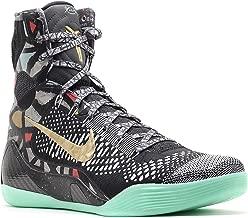 Nike Kobe 9 Elite AS All Star Game - Maestro (630847-002)