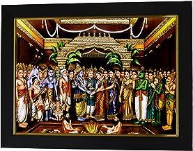 101 Temples - Divinity Eternity Spirituality Wooden Srinivasa Kalyanam Photo Frame