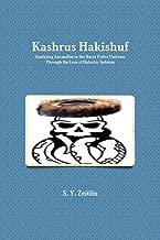 Kashrus Hakishuf