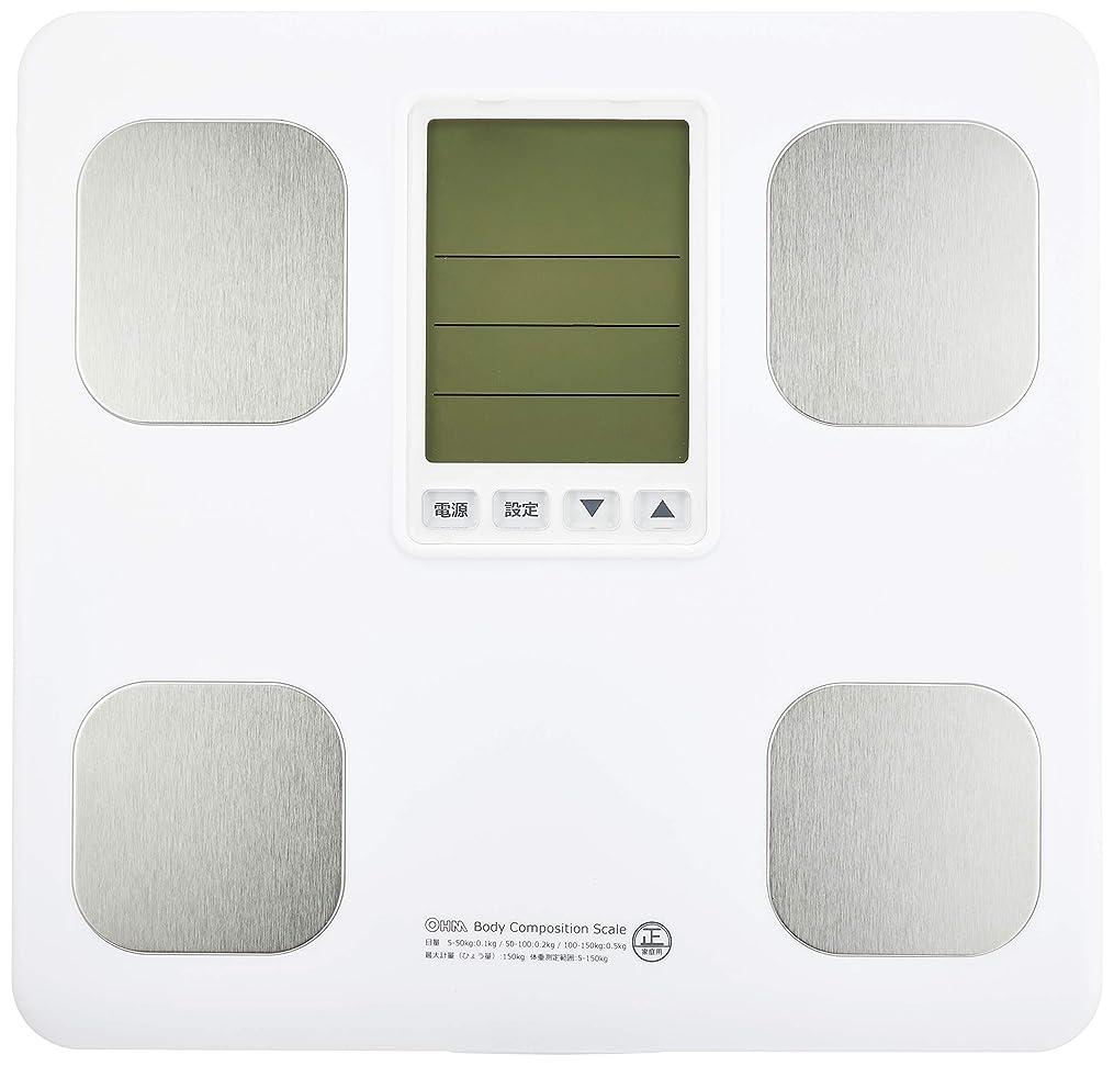 半球純正広大なOHM 体重体組成計 HB-K125-W HB-K125-W
