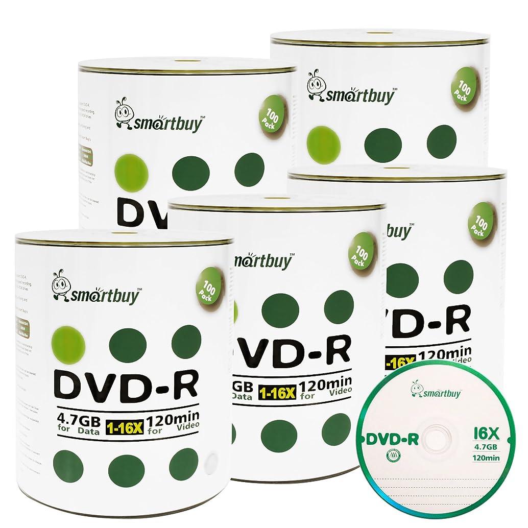 Smart Buy 500 Pack DVD-R 4.7gb 16x Logo Blank Data Video Movie Recordable Disc, 500 Disc 500pk