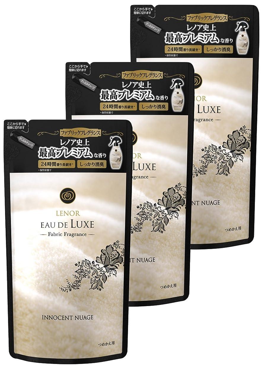 シード病者レコーダーレノア オードリュクス ミスト 消臭スプレー 布用 イノセントニュアジュの香り 詰め替え 250mL×3袋