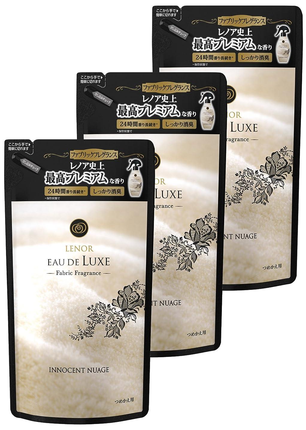 レイプ動見込みレノア オードリュクス ミスト 消臭スプレー 布用 イノセントニュアジュの香り 詰め替え 250mL×3袋