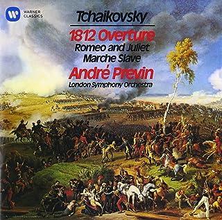 チャイコフスキー:序曲「1812年」、スラヴ行進曲、幻想序曲「ロメオとジュリエット」