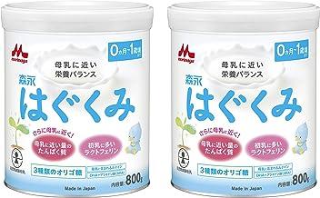 【Amazon.co.jp限定】森永 はぐくみ 大缶800g×2缶パック [0ヶ月~1歳 粉ミルク] ラクトフェリン 3種類のオリゴ糖 ×1600g