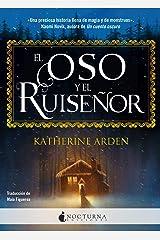 El oso y el ruiseñor (Spanish Edition) Kindle Edition