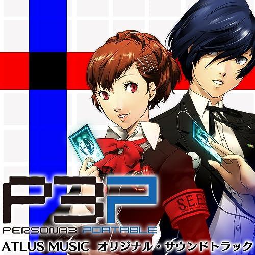 ATLUS MUSIC ペルソナ3ポータブル オリジナル・サウンドトラック
