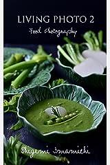 LIVING PHOTO 2 Food Photography Kindle版