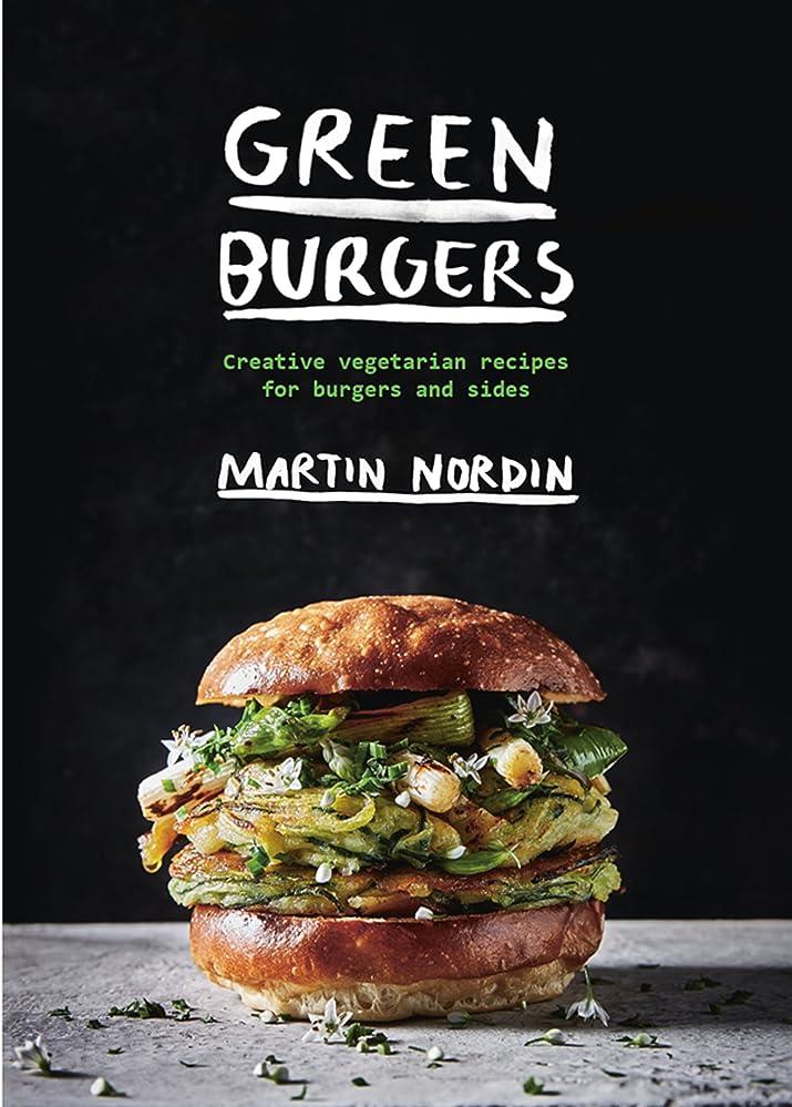 咲く鳴り響くショットGreen Burgers (English Edition)
