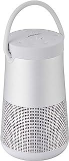 Bose SoundLink Revolve Plus II Bluetooth Speaker - Luxe Silver