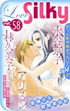 Love Silky Vol.58