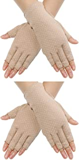 Maxdot 2 Pairs Sunblock Fingerless Gloves Non-slip UV Protection Driving Gloves Summer Outdoor Gloves for Women and Girls