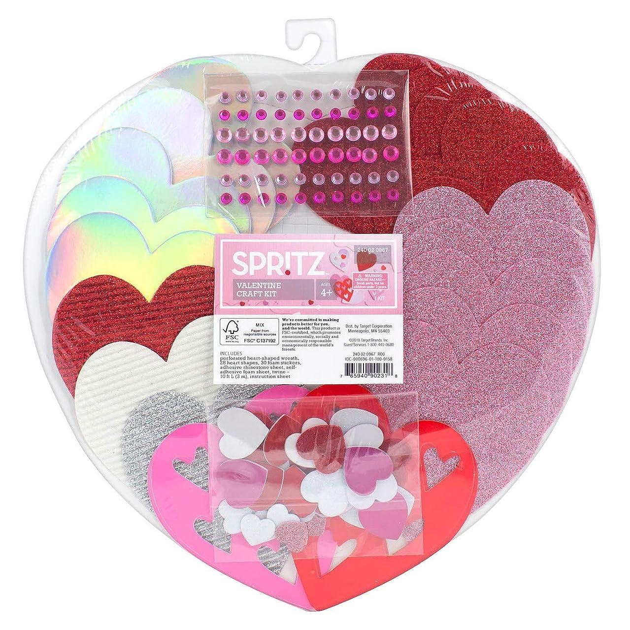 Valentine Mixed Media Card Craft Kit