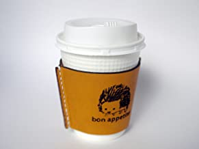 [Leather Craft Luke] 牛革 レザー カップホルダー01 ハリネズミ コンビニコーヒー対応