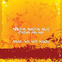 China (Na Na) [feat. DJ Not Nice]