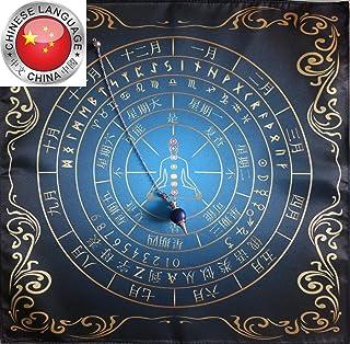 Set Altar tablecloth for pendulum classic + Pendulum Lapis lazul i设置Altar桌布为钟摆经典+摆锤青金石