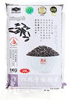 Songhe Noble Rice Berry, 1kg