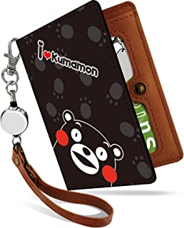 ご当地 ゆるキャラ くまモン 熊本 キャラクター 2 二つ折り リールストラップ付 パスケース