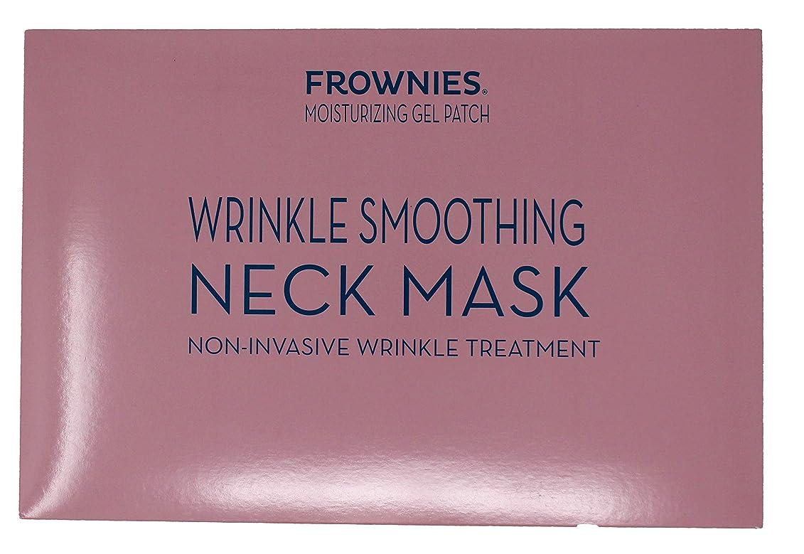 シェルお酢病弱フラウニーズ Wrinkle Smoothing Neck Mask - Moisturizing Gel Patch 1sheet並行輸入品