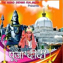 Divya Shakti Pooja Didi