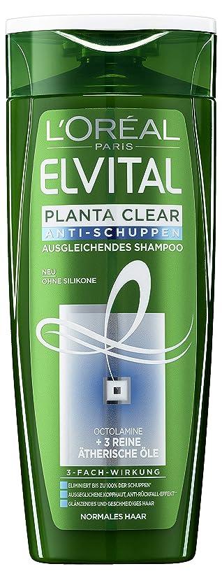 L 'OréalParis Elvital Planta通常の髪用ふけ防止シャンプー250ml(6個入り)