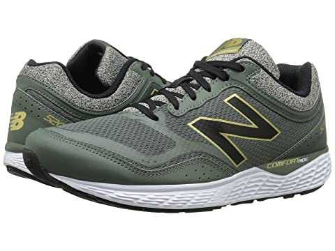 New Balance Sneakers Mens - New Balance M520v2 Green Gold