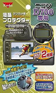 Kenko LCD Monitor Protection Film for Nikon D700