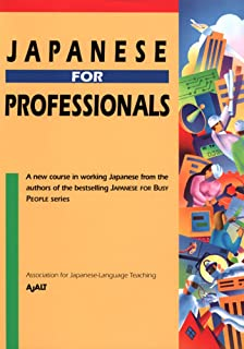 Best japanese for professionals Reviews