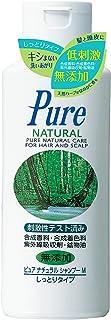 Pure Natural(ピュアナチュラル) ピュアナチュラル シャンプーM 300mL (しっとりタイプ)