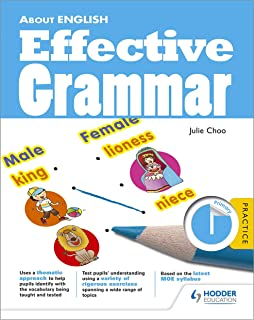 About English Effective Grammar Primary 1