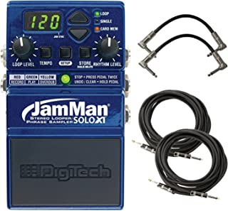 Digitech JMSXT Jamman Solo XT Stereo Looper Phrase Sampler Pedal Bundle with 2 Patch Cables and 2 Instrument Cables