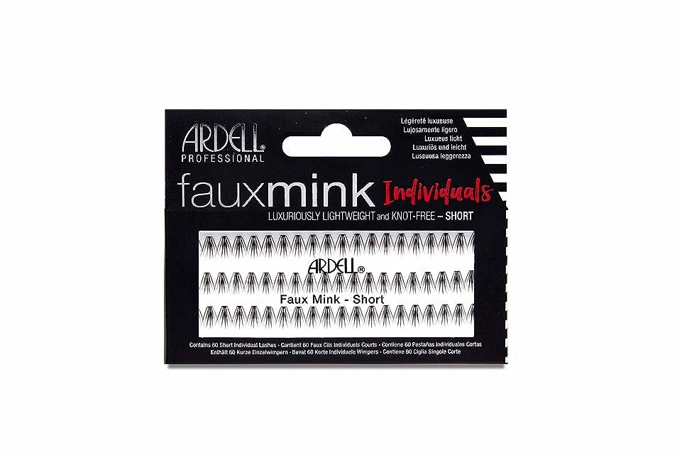 研磨眠り爆発物Ardell Faux Mink Lashes - Individuals - Short Black